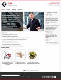 Создать сайт грузоперевозок