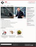 Сайт курьерской службы